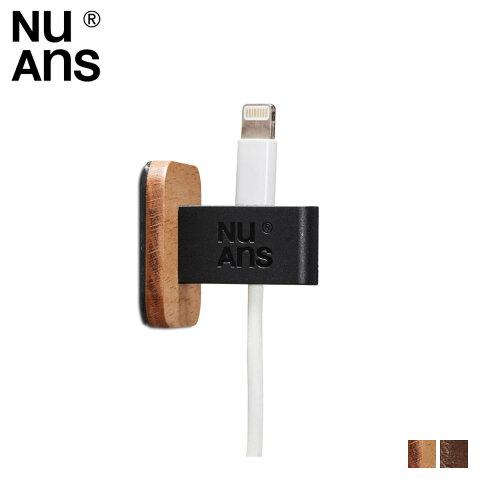 NuAns ニュアンス ケーブル ホルダー 2個セット iPhone スマホ 携帯 USBケーブル アイフォン スマートフォン TAGKEEPER CABLE HOLDER ベージュ ブラウン NA-TGK
