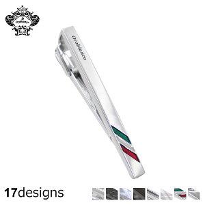 オロビアンコ Orobianco ネクタイピン タイピン タイバー メンズ TIE PIN シルバー ORT50