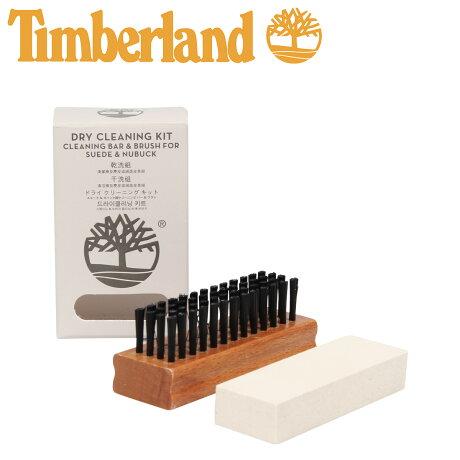 ティンバーランド Timberland シューズブラシ 靴 シューケア ケア用品 ケア 革 ドライ クリーニング キット DRY CLEANING KIT A1BSW [8/30 新入荷]