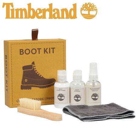 ティンバーランド Timberland シューケアセット ブーツケア 靴 革 防水スプレー 撥水 シューズブラシ クリーナー シューズケア ケア用品 ケア BOOT KIT AP A1HGT [8/30 新入荷]