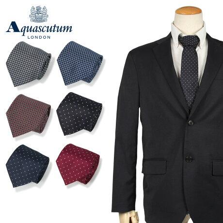 アクアスキュータム AQUASCUTUM ネクタイ メンズ イタリア製 シルク ビジネス 結婚式 ブラック ネイビー レッド ブルー 黒 [10/11 新入荷]