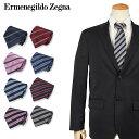 エルメネジルドゼニア Ermenegildo Zegna ネクタイ メンズ ストライプ イタリア製 シルク ビジネス 結婚式 グレー ネイビー ワインレッド ピンク