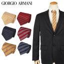 ジョルジオアルマーニ GIORGIO ARMANI ネクタイ メンズ ストライプ イタリア製 シルク ビジネス 結婚式 ブラック ワインレッド ゴールド 黒 ブランド