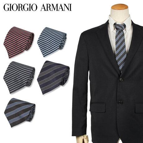 ジョルジオ アルマーニ GIORGIO ARMANI ネクタイ メンズ ストライプ イタリア製 シルク ビジネス 結婚式 ブラック 黒 [10/11 新入荷]