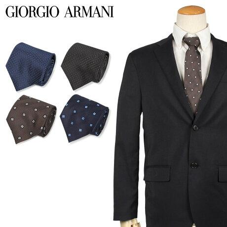 ジョルジオ アルマーニ GIORGIO ARMANI ネクタイ メンズ イタリア製 シルク ビジネス 結婚式 ブラック グレー ネイビー 黒 [10/11 新入荷]