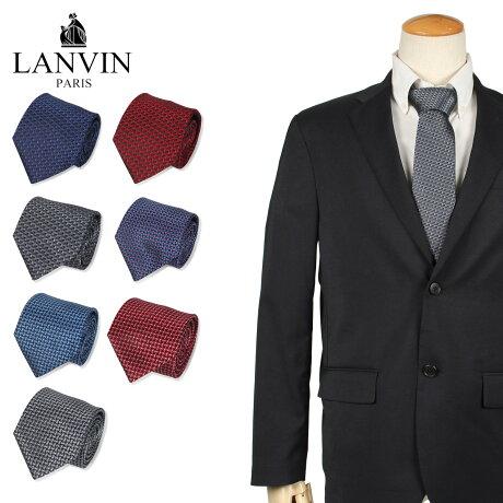 ランバン LANVIN ネクタイ メンズ フランス製 シルク ビジネス 結婚式 グレー ネイビー レッド グリーン [10/10 新入荷]