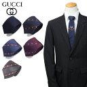 【最大1000円OFFクーポン】 グッチ GUCCI ネクタイ メンズ イタリア製 シルク ビジネス 結婚式