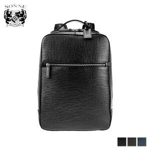 ゾンネ SONNE リュック バッグ バックパック ビジネスバッグ メンズ BAG PACK ブラック グレー ネイビー 黒 SOBS003