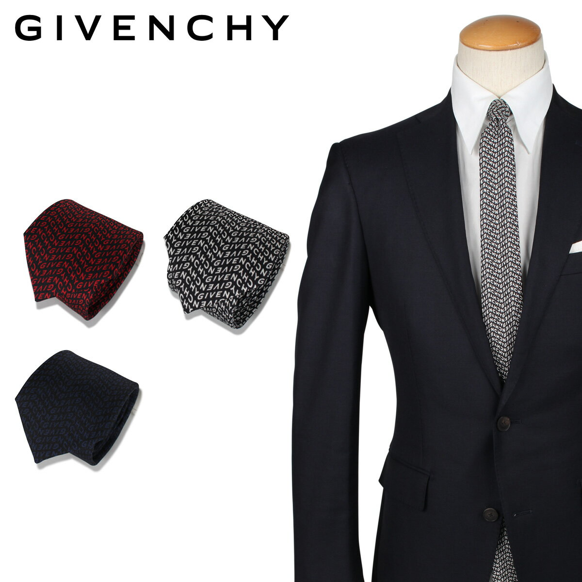 スーツ用ファッション小物, ネクタイ 1000OFF GIVENCHY TIE SM006
