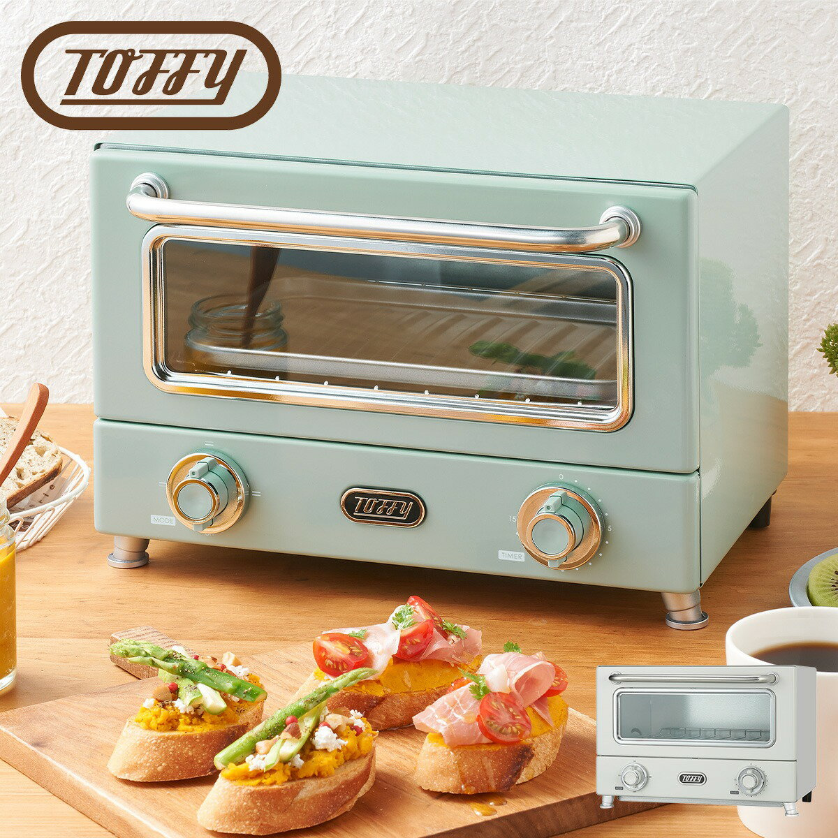 トースター, オーブントースター 1000OFF Toffy 2 3 LADONNA K-TS3