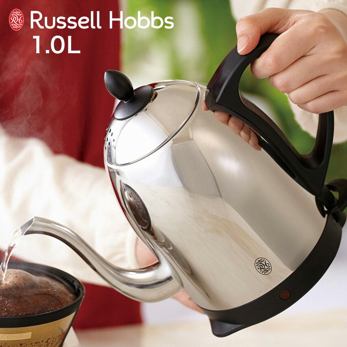 キッチン家電, 電気ケトル 2000OFF Russell Hobbs 1.0L 7410JP