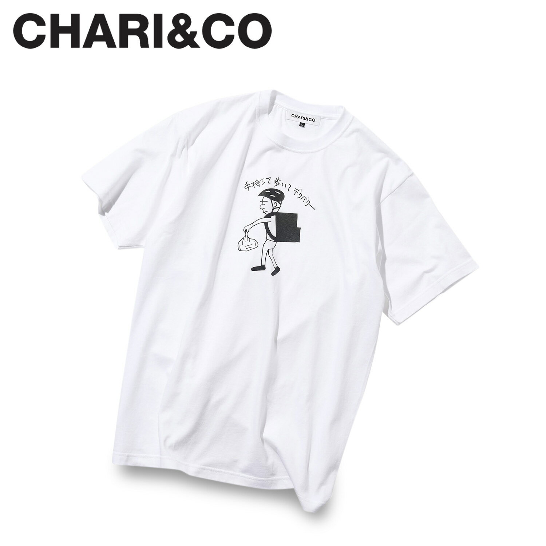 トップス, Tシャツ・カットソー 1000OFF CHARICO T Ken Kagami TEE