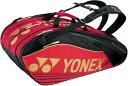 Yy-bag1602n-001