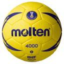 Mt-h2x4000-