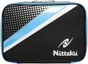 Nt-nk7208-04