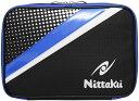 Nt-nk7208-09