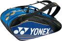 Yy-bag1602n-002