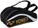 Yy-bag1612r-184