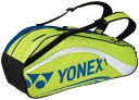 Yy-bag1612r-281