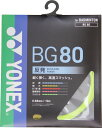 Yy-bg80-004