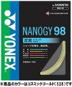 Yy-nbg98-528
