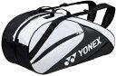 Yy-bag1732r-141