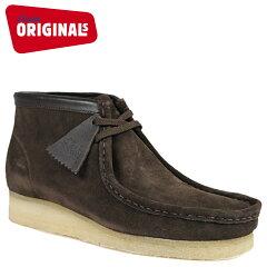 送料無料 クラークス オリジナルズ Clarks ORIGINALS ワラビー ブーツ [ ブラウン ] WALLABE BOOT スエード メンズ 35402 スウェード クレープソール [ 正規 あす楽 ]【父の日】
