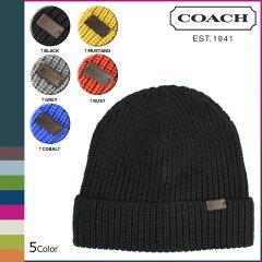 ポイント10倍 送料無料 コーチ COACH メンズ ビーニー ニット帽 F85140 5カラー リブ ニット ハット [ 正規 アウトレット あす楽 ]