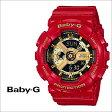 Baby-G レディース ベビーG カシオ 腕時計 CASIO BA-110VLA-4AJR ベビージー G-ショック