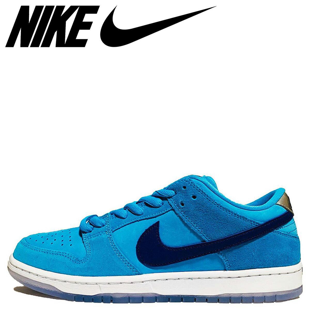 メンズ靴, スニーカー NIKE SB DUNK LOW PRO BQ6817-400 zzi