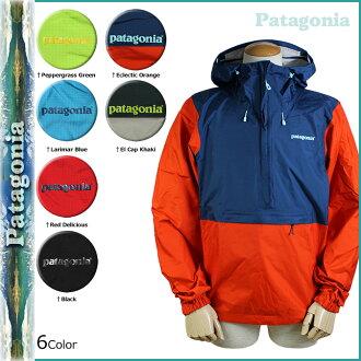 Patagonia patagonia mountain parka 83931 Patagonia Men's Torrentshell Pull Over regular fit Ripstop-Nylon men's 2013 new