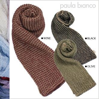 點 10 倍保拉 · 比安科波拉安科圍脖 [PBS200] 3 種顏色亞克力女士男士圍巾圍巾圍巾 ACYRLIC 圍巾圍脖消聲器圍巾