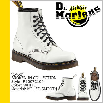Dr. Martens Dr.Martens 1460 8 hole boots R10072104 BROKEN IN ミルドスムース leather mens Womens 8 EYE BOOTS