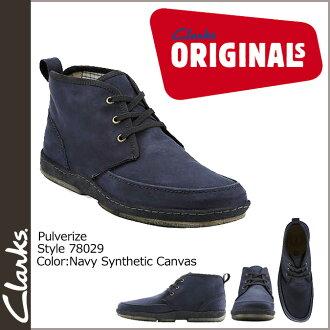 Men's [SOLD OUT] Clarks originals-Clarks ORIGINALS pulverize boots [Navy] PULVERIZE 78029