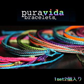 Puravida bracelet Pura Vida Bracelets bracelet one set 2 PCs. set nylon men's women's