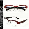 アランミクリ alain mikli メガネ 眼鏡 レッド グレー メタルフレーム サングラス AL1041 0202 メンズ レディース [40]