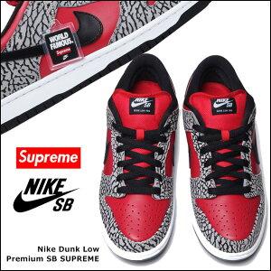 ナイキ ダンク ロー プレミアム SB シュプリーム/Nike Dunk Low Premium SB SUPREME/ スニーカー [レッド×ブラック×セメント] 313170-600 /ダンク ロー エスビー シュプダン/2012/10周年記念/RED BLACK CEMENT/メンズ[7/27 新入荷]【☆S】【★★★】
