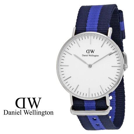 ダニエルウェリントン Daniel Wellington 36mm 腕時計 レディース CLASSIC SWANSEA LADY シルバー