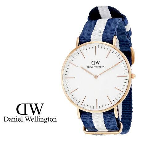 ダニエルウェリントン Daniel Wellington 36mm 腕時計 レディース CLASSIC GLASGOW LADY ローズゴールド NATO