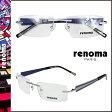 レノマ renoma メガネ 眼鏡 メンズ レディース [S60]