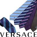 ベルサーチ ネクタイ ヴェルサーチ VERSACE シルク イタリア製 7カラー ビジネス 結婚式 メンズ [11/7 追加入荷]