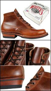 ホワイツブーツWHITE'SBOOTハソーンHATHORNS楽天最安値送料無料正規通販靴ブーツシューズスモークジャンパーOXFORD