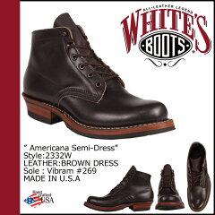 ★ 送料無料 ★ホワイツ ブーツ ホワイツブーツ WHITE'S BOOTS 2332W05-BWNDRE 正規 通販送料無...
