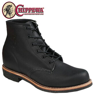 «Booking products» «11 / 7 days stock» Chippewa CHIPPEWA 6 inch plain to boots 91113 7INCH PLAIN TOE BOOT ODESSA LEATHER 2 wise men