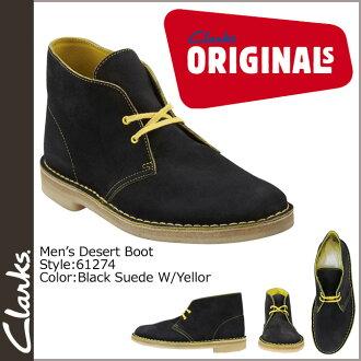 Clarks originals Clarks ORIGINALS desert boots 61274 suede Desert Boot
