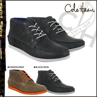 [SOLD OUT] Cole Haan Cole Haan air Mason chukka boots 2 colors C11341 C11342 AIR MASON CHUKKA leather men's