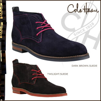 Cole Haan Cole Haan chukka boots C11163 C11165 AIR CHARLES CHUKKA suede men NIKE AIR suede SAFARI products