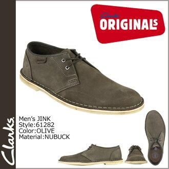 Clarks originals-Clarks ORIGINALS zinc Oxford Shoes 61282 JINK nubuck men's