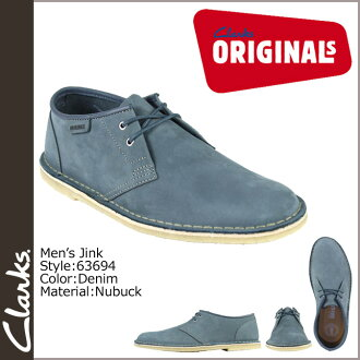 Clarks originals-Clarks ORIGINALS zinc Oxford Shoes 63694 JINK nubuck men's