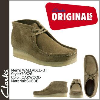 Clarks originals Clarks ORIGINALS boots Wallaby 70526 WALLABEE-BT suede crepe sole men's OAKWOOD WALLABEE